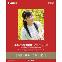 キヤノン 写真用紙・光沢 ゴールド 六切 GL-101MG50(50枚入)