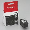 Canon インクカートリッジ BC-310 1色
