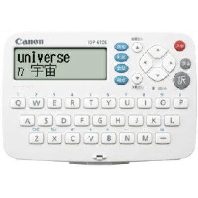 Canon  ワードタンク 電子辞書 IDP-610E