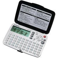 Canon 電子辞書 IDP-700G