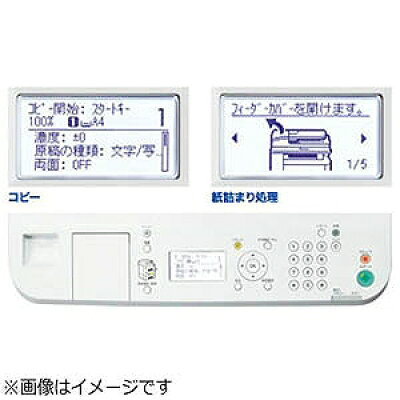 Canon コピー機 DPC995