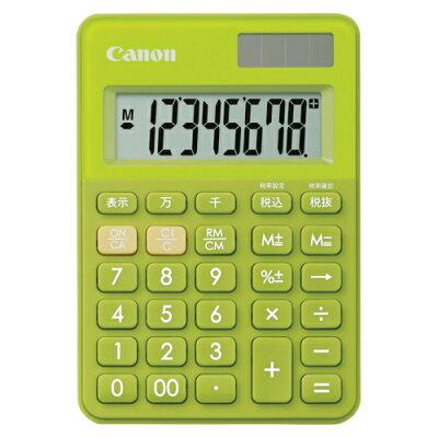 キヤノン 電卓 LS-80TU-GR(1台)