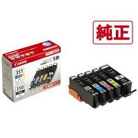 Canon インクカートリッジ BCI-351XL+350XL/5MP