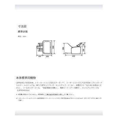 Canon  Satera レーザープリンター LBP6040