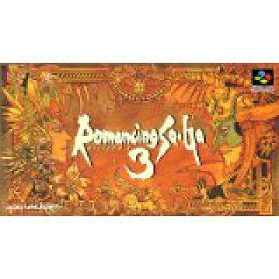 SF ロマンシング サ・ガ3 SUPER FAMICOM