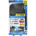 ミラリード(MIRAREED) バイザー スライドバイザースクリーン レギュラー ブラック SZ-1501