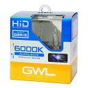 HIDバーナー D2R/S 6000K GWL HIDバルブ 車検対応 プレミアムホワイト 青白色光/ミラリード S-1401