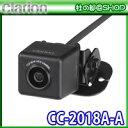 Clarion クラリオン 汎用RCAカメラ RC15C 4961033517285