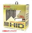 KOITO 純正交換用HIDバルブ P35180 ハイパワーHID 4200K D4R 2個入
