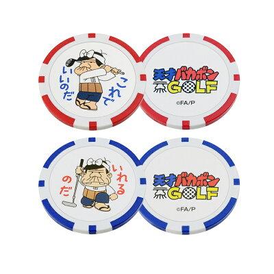 ポーカーチップ マーカー カジノ チップマーカーゴルフ用品 ラウンド用品キャラクター