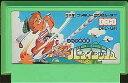 ゴルフ倶楽部 バーディラッシュファミコンソフト/スポーツ・ゲーム