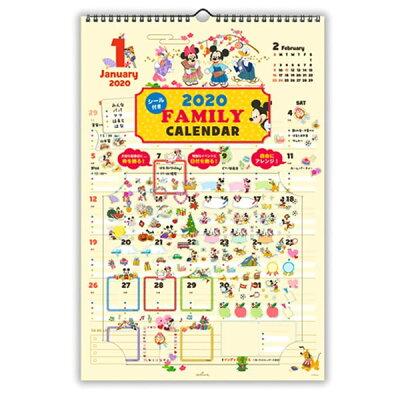 日本ホールマーク 2020年 ファミリーカレンダー ディズニー 760939