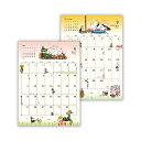 日本ホールマーク ムーミン カレンダー 2021年 壁掛け 小 リトルミイ