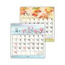 日本ホールマーク カレンダー 2021年 卓上 花摘暦