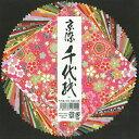 表現社 京染千代紙12cm角  千代紙16枚、色無地和紙16枚 No.21-320