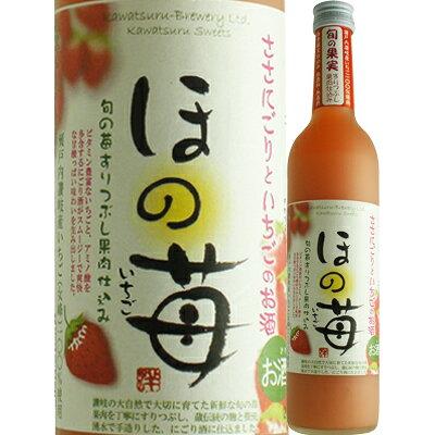 川鶴 ささにごり いちご酒 500ml