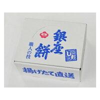 銀座花のれん 銀座餅(しお味) 15枚