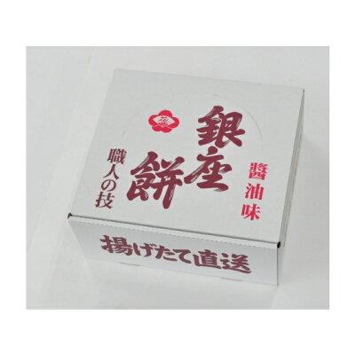 銀座花のれん 銀座餅 醤油 20枚