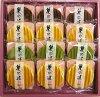 田村 銀座花のれん菓の道 12個