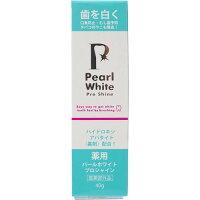 薬用 パールホワイト プロ シャイン(40g)