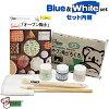 ヤコ オーブン陶土 (Blue&White)