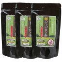 ギャバロン茶 ティーバッグタイプ 3本セット 3g×20袋×3本