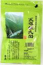 葉桐 農薬不使用栽培茶 天竜佐久間 100g