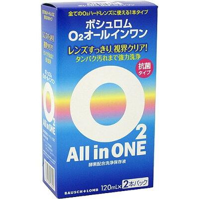 O2 オールインワン(120mL*2本入)