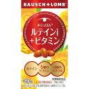 ボシュロム ルテインi+ビタミン(60錠)