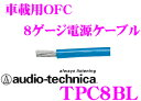 audio-technica PLASMA