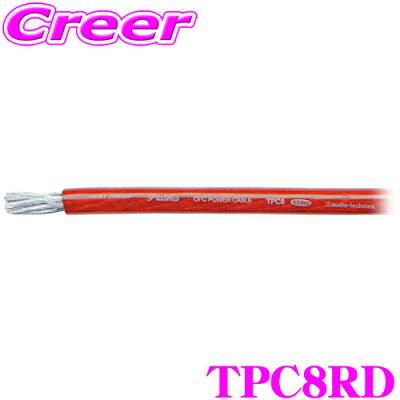 AUテクニカ PLASMA TPC8 RD