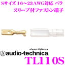 AUテクニカ PLASMA TL110S