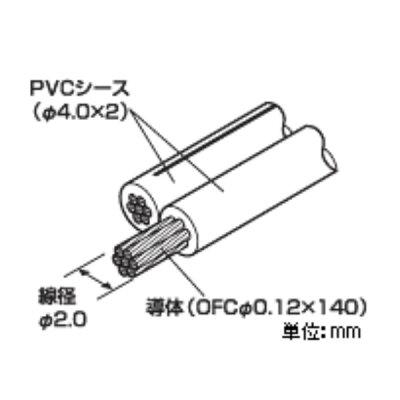 audio-tech AT6157(100M)