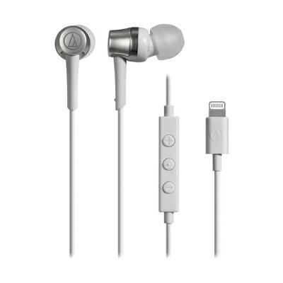 audio-technica Lightning用イヤホン ATH-CKD3LI WH