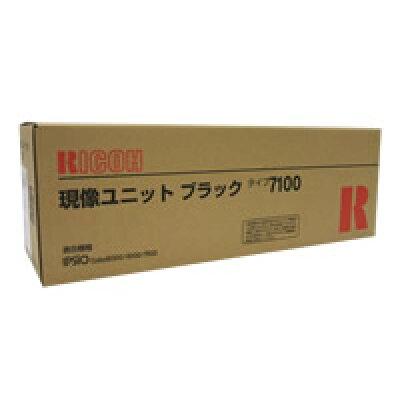 リコー 509246 純正 IPSiO 現像ユニット タイプ7100 ブラック
