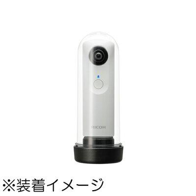 リコー シータ用ハードケース TH-2(1コ入)