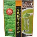 菱和園 有機粉末玄米茶 30g