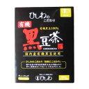 ひしわ 有機黒豆茶 ティーバッグ 100g