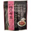 ひしわ 梅昆布茶(40g)