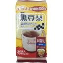 ひしわ 国内産 黒豆茶 水出し・お湯出し両用(5g*20袋入)