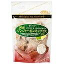 ひしわ 国産ジンジャー&レモングラス TB(穴あき) 3gX8