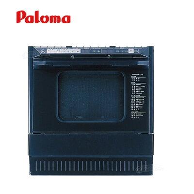 パロマ ビルトインコンビネーションレンジ ガスオーブンレンジ PCR-510E LP プロパンガス 用