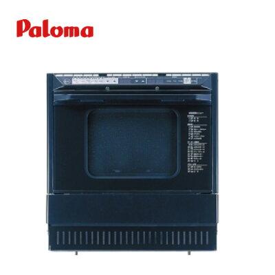 パロマ コンビネーションレンジ PCR-510E ブラック