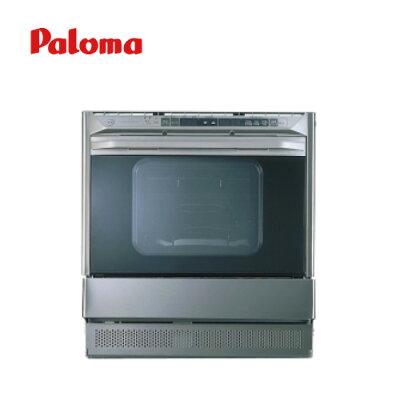 パロマ コンビネーションレンジPCR-500E-ST LP