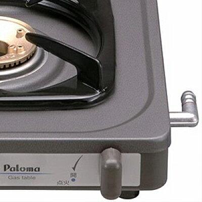 一口コンロ コンパクト一口コンロ フッ素トップ(PA-E18F LPG)