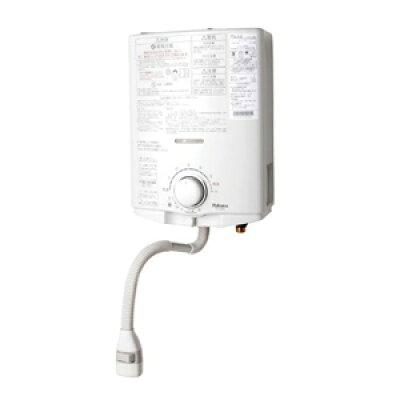 パロマ LP プロパンガス 用 小型湯沸器 元止式 号数:5 PH-5BV