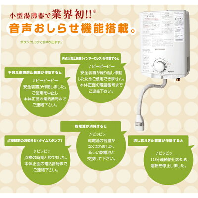 パロマ 12A13A 都市ガス 用 小型湯沸器 元止式 号数:5 PH-5BV