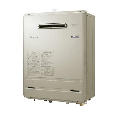 パロマ ガス風呂給湯器 エコジョーズ 都市ガス用 FH-E208AWL-13A