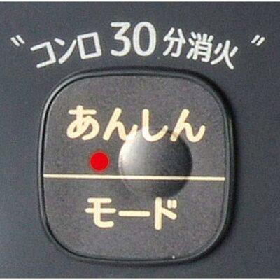 Paloma ガステーブル 右強火 IC-S37-R LPG