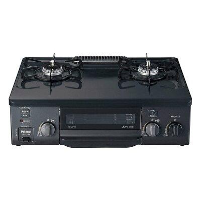 Paloma ガスコンロ  2口左強火力 PA-S71B-L LPG